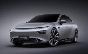 Tesla Model 3'e Çinli rakip geliyor