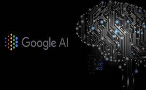 Google petrol ve gaz üretimi için yapay zeka geliştirmeyecek