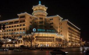 Çin elektrikte dijitalleşmeye 3,5 milyar dolar yatırım yapacak