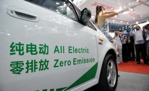 Çin'de yeni enerjili araç satışları artacak