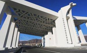 Binali Yıldırım Üniversitesi elektrik hocası arıyor
