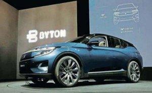 Tayvanlı Foxconn elektrikli araç pazarına giriyor