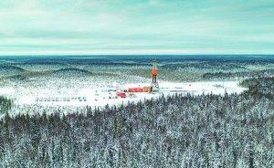 Rusya kayaç petrolü üretimini ucuzlatmaya çalışıyor