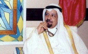 Eski Suudi petrol bakanı Yamani hayatını kaybetti