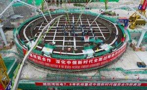 Çin'de 4 yeni nükleer reaktörün temeli atıldı