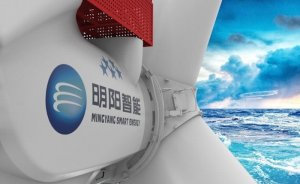 Çinli MingYang Almanya'da rüzgar türbini üretecek