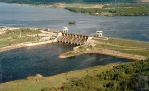 Alçe Hidroelektrik Santrali için kamulaştırma yapılacak