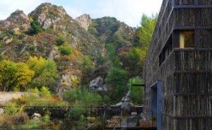 Çin'de elektriksiz çevreci kütüphane