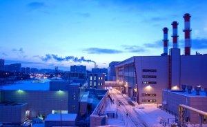 Gürpınar Elektrik`ten Tekirdağ'a Doğalgaz Santrali