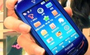 Samsung'tan güneş enerjisiyle şarj olan akıllı telefon