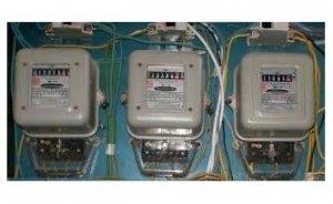 Bakal: Sahil kesiminde nitelikli elektrik hırsızlığı yapılıyor