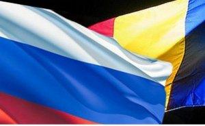 Romanya, Rusya ile ekonomik ilişkilerde karamsar