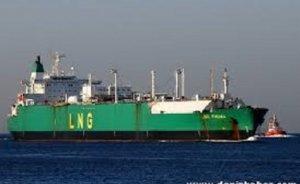 Yunanistan AB'den doğalgaz yedek planı istedi