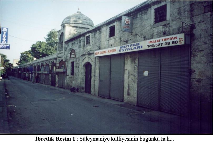 suleymaniye-kulliyesi-2004.jpg
